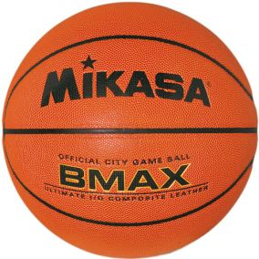Волейбольный мяч TORRES